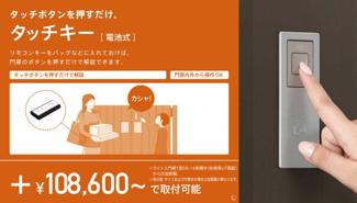 【完成予想図】豊里2丁目 売土地+新築プラン
