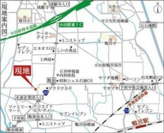 カーナビ検索の際は「小田原市飯泉797」と入力下さい!