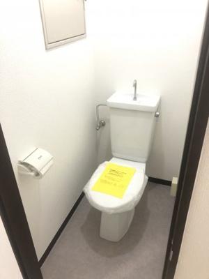 【トイレ】メゾン・プルニエ