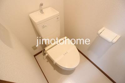 【トイレ】メゾンリビエール