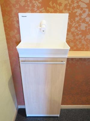 トイレにも手洗い付き
