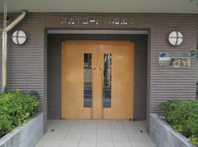 【エントランス】スカイコート成増第2