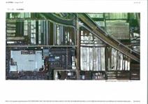 氷上インタ-前事業用貸地の画像