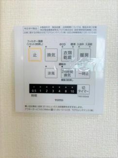 君津市南子安3丁目 新築一戸建て 君津駅 浴室乾燥機リモコン 乾燥・涼風・暖房・換気をこれで操作します。タイマーも付いているので時間調整をしながら、節電にも繋がります♪