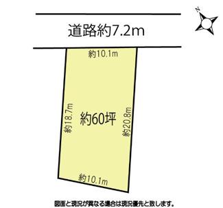 【土地図】鴻巣市袋の土地【No.10374】