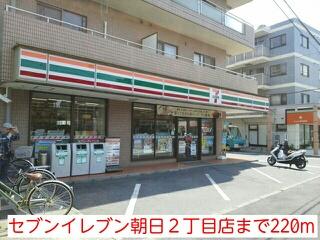 【その他】ジャンティ ポワール