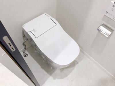 【トイレ】若林ハイホーム