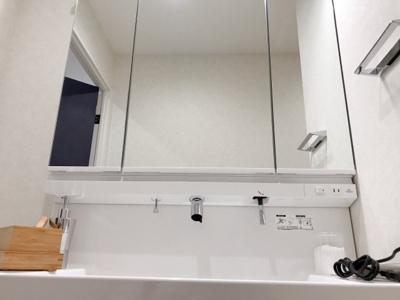 【独立洗面台】若林ハイホーム