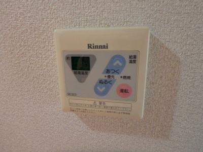 【設備】グランドアイ三萩野