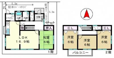 【和室】大津市日吉台3丁目30-11 中古戸建