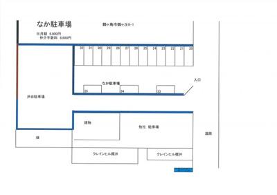 【区画図】なか駐車場