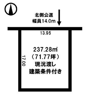 【土地図】中央三輪9丁目 売土地