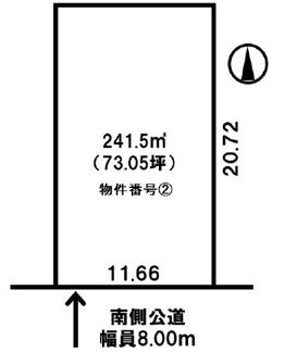 【土地図】緑ヶ丘5丁目 売土地