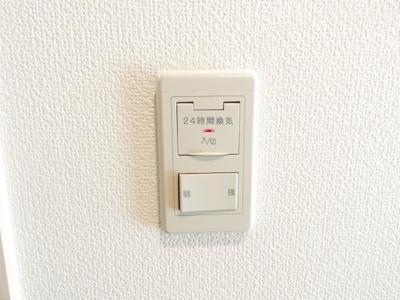 【設備】EMP上本町