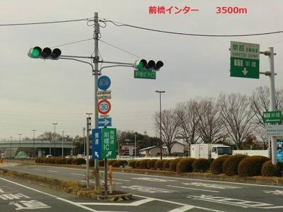 前橋インターまで3500m