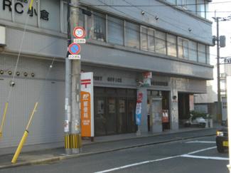 白銀郵便局☆