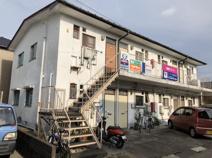 福富アパート(中西町)収益物件の画像