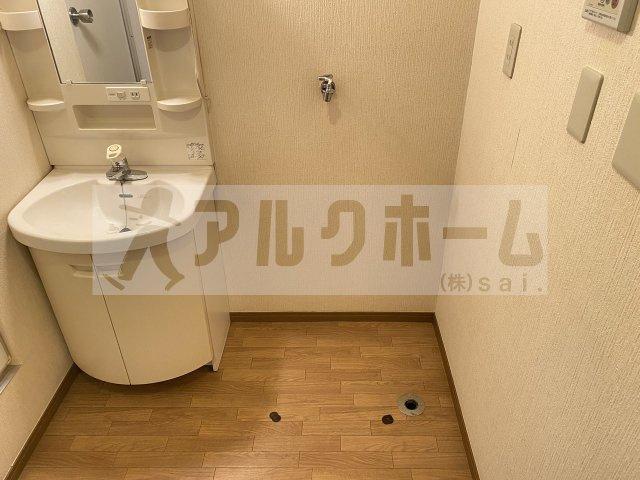【独立洗面台】ホープハウス2