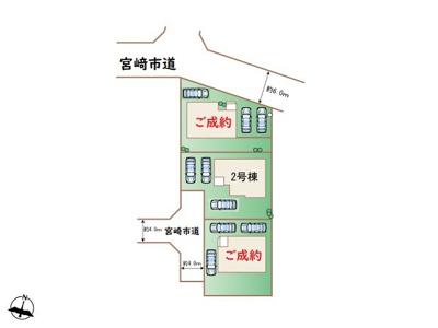 【区画図】新別府町 新築住宅