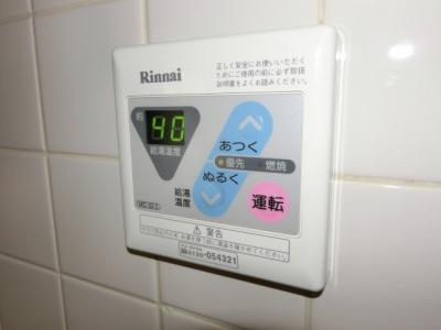 【設備】藤本ビル№7吉野町