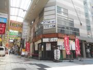 K1ビルの画像