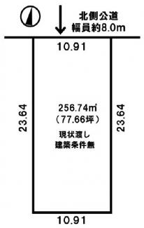 【土地図】大空町女満別東二条6丁目 売土地