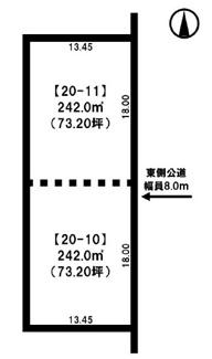 【土地図】上ところ 売土地