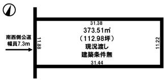 【土地図】留辺蘂町栄町 売土地