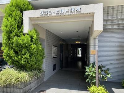 【エントランス】グランビルド堺東