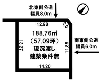 【土地図】美幌町字栄町1丁目 売土地