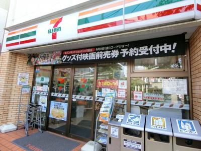 【周辺】足立綾瀬4丁目戸建