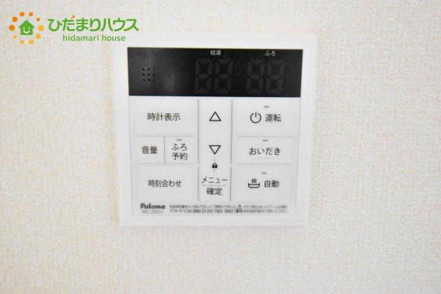 【設備】鴻巣市箕田 新築一戸建て リーブルガーデン 05