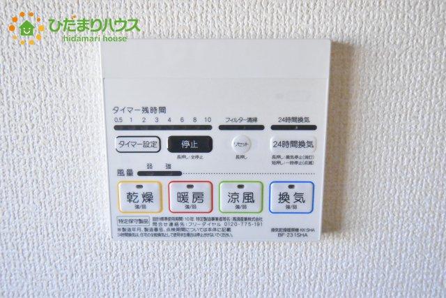 【その他】鴻巣市箕田 新築一戸建て リーブルガーデン 05