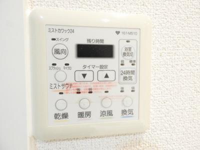【設備】リーガルタワー大阪