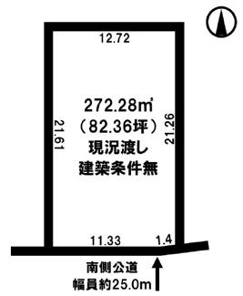 【土地図】網走市新町1丁目 売土地