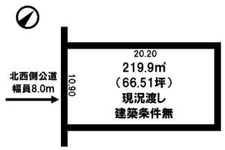 【土地図】美幌町字東三条南1丁目 売土地