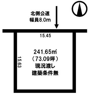 【土地図】美山町南6丁目 売土地