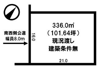 【土地図】東陵町 売土地