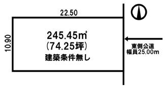【土地図】美芳町9丁目 売土地