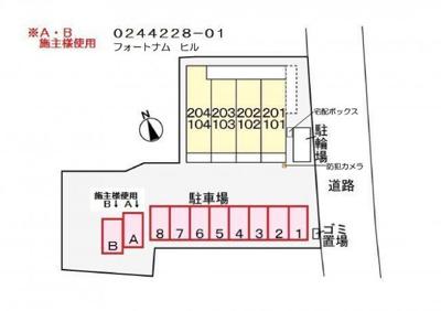 【地図】フォートナム ヒル