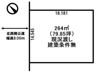 【土地図】紋別市渚滑町1丁目 売土地