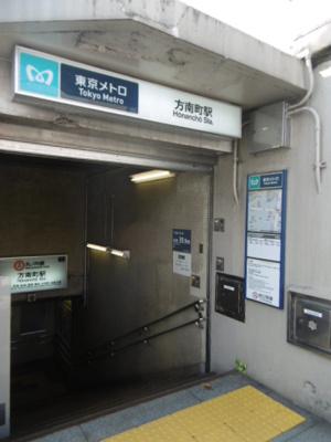 【周辺】パークハイム杉並G棟(賃貸中)