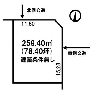 【土地図】緑ヶ丘2丁目 売土地