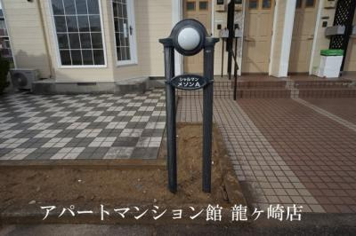 【エントランス】シャルマンメゾンA