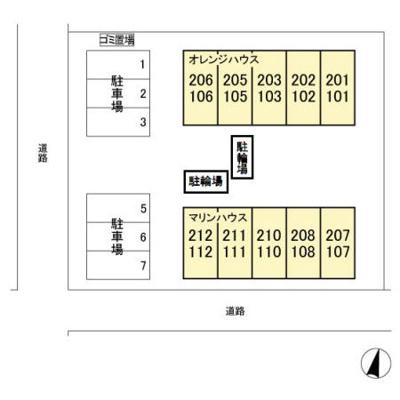 【区画図】マリンハウス