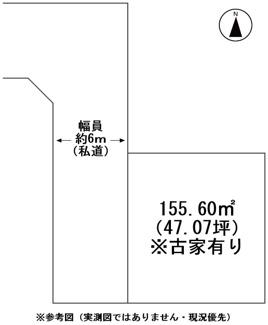 【土地図】西川田町・売地