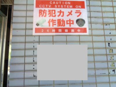 【セキュリティ】プレアール駒川Ⅱ