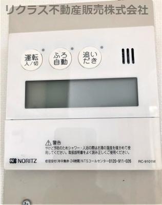 【設備】朝日プラザヴィスタ北神戸