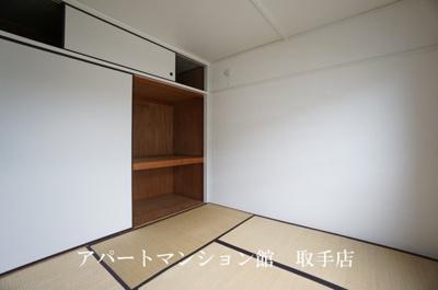 【和室】ビレッジハウス台宿1号棟