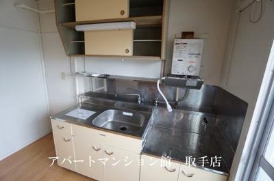 【キッチン】ビレッジハウス台宿1号棟